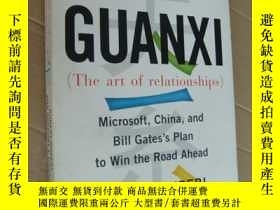 二手書博民逛書店Guanxi罕見(The Art of Relationship