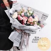 20張 諾莎紙加厚防水鮮花包裝紙英文報水果零食包花diy花束紙【白嶼家居】