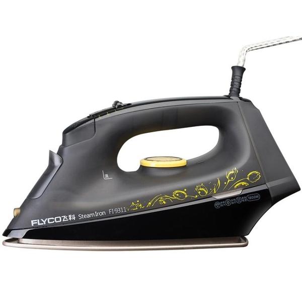 飛科電熨斗FI-9311家用手持蒸汽熨斗迷你小型掛燙機熨燙機便攜式 奇妙商鋪