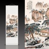 錢松巖名家字畫書法山水畫絲綢畫卷軸