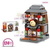樂高森寶迷你街景城市小房子別墅商業街女孩拼裝積木益智玩具【奇妙商舖】