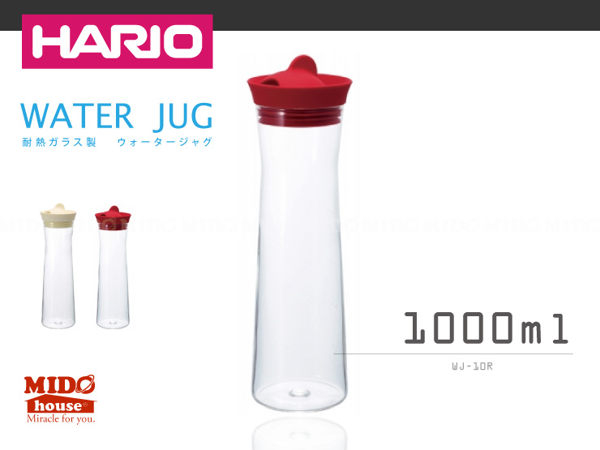日本HARIO 曲線冷水壺 1000ml WJ-10R 紅 白《Midohouse》