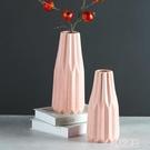 現代簡約北歐陶瓷手工拉絲花瓶擺件白色插花花器家用客廳裝飾飾品 LJ5205【極致男人】