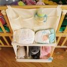 外貿兒童床頭大號掛袋架新生兒尿布雜物收納...