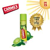 小蜜媞防曬護唇膏 檸檬口味 5g
