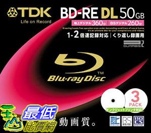 [6東京直購] TDK BD-RE DL 藍光燒錄光碟 BEV50PWA3S 50GB 二倍速 3入(可重複燒錄)