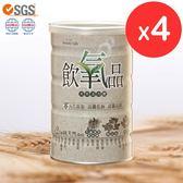 飲氧品Oxydrinks 600g 4罐