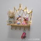 創意簡約風玄關鑰匙牆面裝飾掛鉤壁掛臥室鐵藝牆上衣帽置物架個性 1995生活雜貨