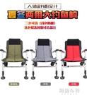 釣魚椅 歐式釣椅釣魚椅多功能折疊釣魚椅防晃動可躺垂釣椅垂釣凳 MKS阿薩布魯