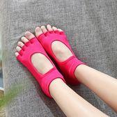 【春季上新】專業防滑女瑜伽襪子精梳棉普拉提冬季地板襪初學者硅膠五指瑜珈襪
