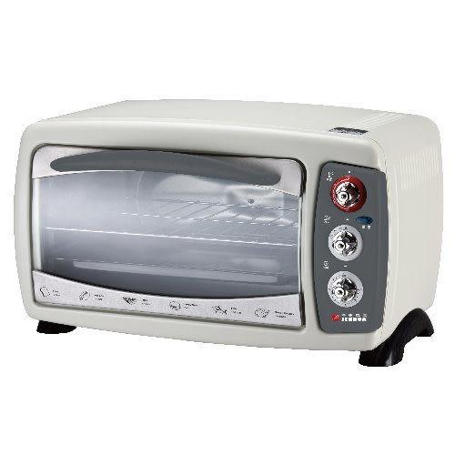 【中彰投電器】捷寶(23L)旋風烤箱,JOV2300【全館刷卡分期+免運費】新型弧形玻璃門~