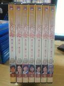 挖寶二手片-S43-006--正版DVD*大陸劇【金婚 全50集7碟】-鄭曉龍*張國立*蔣雯麗