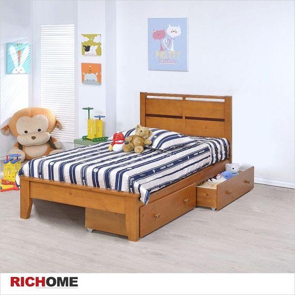 【RICHOME】專人到府組裝   舒適單人床《艾得單人床雙抽屜》