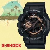 【僾瑪精品】CASIO卡西歐 G-SHOCK 古銅重機風格雙顯運動錶/GA-110RG-1