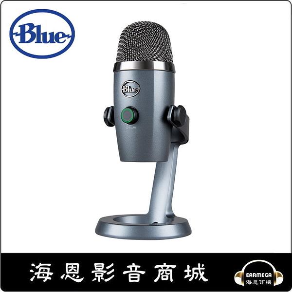 【海恩數位】美國 Blue Yeti Nano小雪怪USB麥克風 太空灰