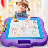 兒童畫畫板磁性寫字板寶寶嬰兒小玩具1-3歲2幼兒彩色超大號涂鴉板   IGO