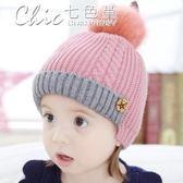 兒童帽子秋冬2-6歲寶寶毛線帽男女童韓版貓耳朵針織護耳帽公主帽4「Chic七色堇」