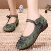 新款老北京布鞋女復古民族風繡花鞋軟底防滑舒適平底媽媽鞋漢服鞋 10-22