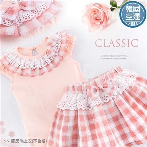 韓國童裝~浪漫緹花格紋層領短袖上衣(250809)★水娃娃時尚童裝★
