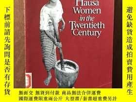 二手書博民逛書店Hausa罕見Women In The Twentieth CenturyY12800 CatherineCo