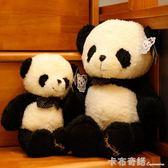 大熊貓公仔黑白熊貓公仔國寶毛絨玩具小熊玩偶泰迪熊女生生日禮物  卡布奇諾