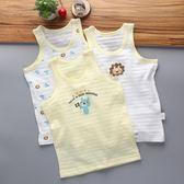 【三件】純棉寶寶背心夏季薄款4色