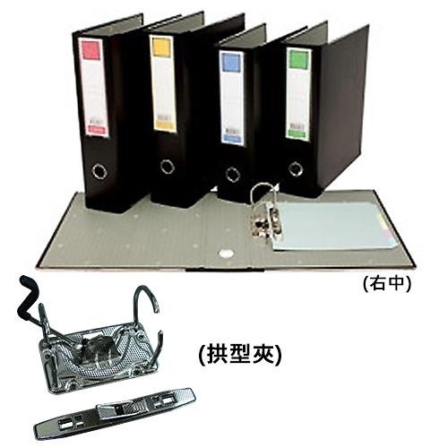 STRONG 自強牌 NO.250S 2孔西式檔案夾278x318x86m/m