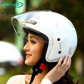 每週新品 V-21摩托車頭盔 電動車春秋盔 時尚冬盔 男女式韓版半盔