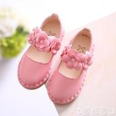 秒殺價小皮鞋春季新款韓版女童小皮鞋公主鞋軟底寶寶鞋兒童單鞋防滑豆豆鞋交換禮物
