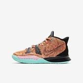 Nike Kyrie 7 Asw Gs [CW3235-800] 大童 籃球鞋 運動 休閒 透氣 柔軟 緩震 橘 黑