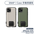 【Bitplay】iPhone 11 Pro SNAP!照相手機殼 保護殼 軍規防摔 附掛繩 黏貼式相機握把