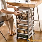 辦公桌面收納盒抽屜式收納柜桌下a4文件置物架文具用品儲物整理箱【勇敢者】