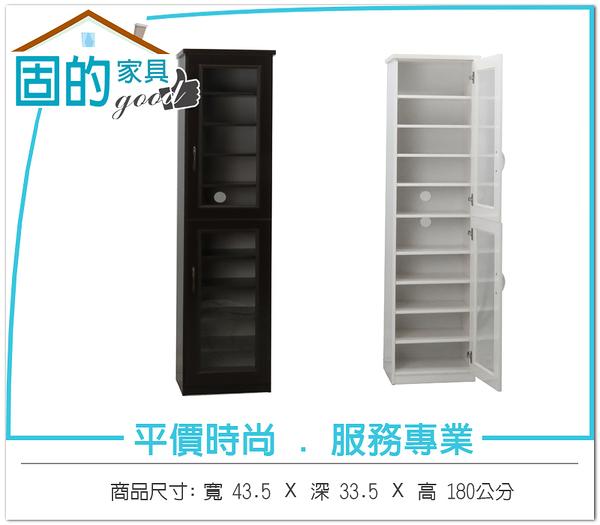 《固的家具GOOD》216-03-AKM (塑鋼家具)1.4尺胡桃鞋櫃