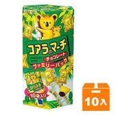 LOTTE 樂天 小熊餅家庭號-巧克力 195g (10入)/箱