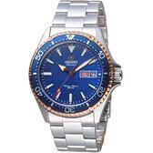 ORIENT東方錶WATER RESISTANT系列200m潛水錶  RA-AA0007A  藍x玫瑰金