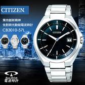 CITIZEN CB3010-57L 鈦金屬電波錶