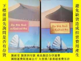 二手書博民逛書店The罕見Silk Road on Land and Sea(絲綢之路英文版)Y23672 Chen Yan