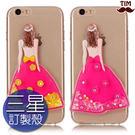 三星 S9 S8 Note9 Note8 A8 A6+ J2 Pro 7Prime J8 J4 J6 流沙禮服裙 訂製殼 手機殼 保護殼 透明殼 女神