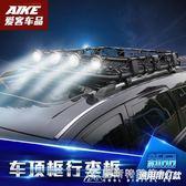 蘭德酷路澤汽車車載車頂行李框行李架橫桿車頂行李箱行李網 酷斯特數位3c YXS