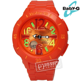Baby-G CASIO / BGA-171-4B2 / 夏日風情 亮彩立體雙顯腕錶 橘色 40mm