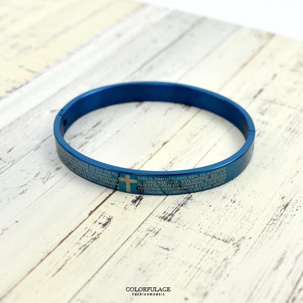 白鋼手環 歐美個性十字藍極光NA509