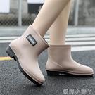春秋日系時尚雨鞋女短筒雨靴水鞋低幫水靴防滑洗車買菜廚房鞋膠鞋 蘿莉新品