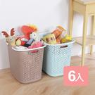 特惠-《真心良品》夏瓦多用途洗衣置物籃6入組