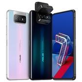 ASUS 華碩| ZenFone 7(ZS670KS) (8G/128G) 6.67吋 翻轉三鏡頭 5G智慧型手機 (公司貨/全新品/保固一年)