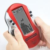 大屏俄羅斯方塊游戲機掌上小型游戲機掌機兒童玩具禮物zzy7326『易購3c館』