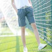女夏季純棉休閒家居闊腿跑步鬆緊中高腰胖MM大碼寬鬆睡褲運動短褲 美芭