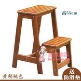 梯凳 實木家用梯子兩步折疊梯凳 兩用登高凳蹬梯二步梯換鞋凳T