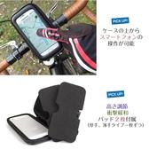 iphone 6 plus htc 10 s9 desire 820s 826 816 728 830 yamaha 125 ray gtr aero bws可插車充電器皮套機車架導航支架