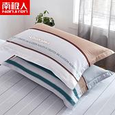 麟駒全棉枕套純棉枕頭套雙人單人學生宿舍48x74cm枕芯套一對裝2