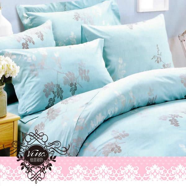 《飄柔花絮》百貨專櫃精品雙人薄床包被套四件組 100%MIT台製舒柔棉-(5*6.2尺)